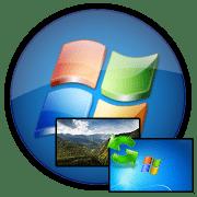 Как поменять фон Рабочего стола в Windows 7