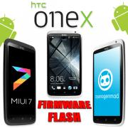 Как прошить HTC One X (S720e)