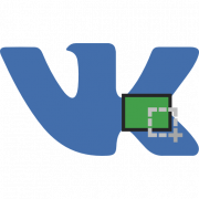 Как сделать скриншот ВКонтакте
