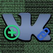 Как сделать ссылку ВКонтакте в группе