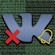 Как удалить уведомления ВКонтакте