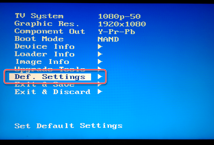 MAG 250 BIOS Default Settings