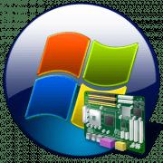 Материнская плата в Windows 7