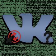 Постоянно обновляется страница ВКонтакте как исправить