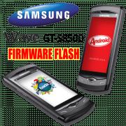 Прошивка Samsung Wave GT-S8500