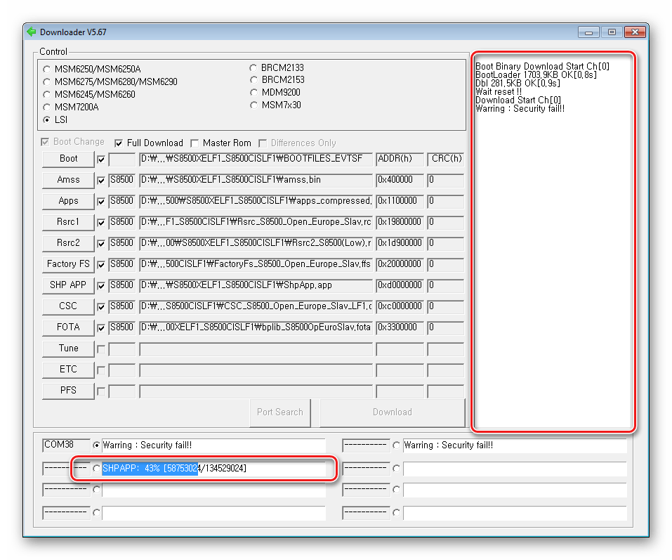 Скачать программу мультилоадер бесплатно как скачать программу ехе