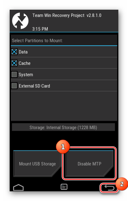 Samsung Wave GT-S8500 TWRP Disable MTP