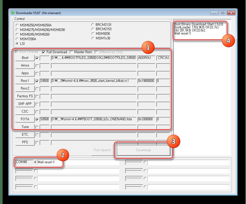 firmware samsung wave gt-s8500 download