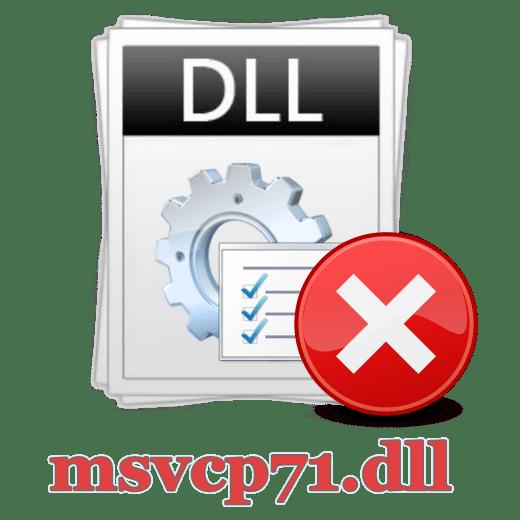 DLL TÉLÉCHARGER MSVCP71