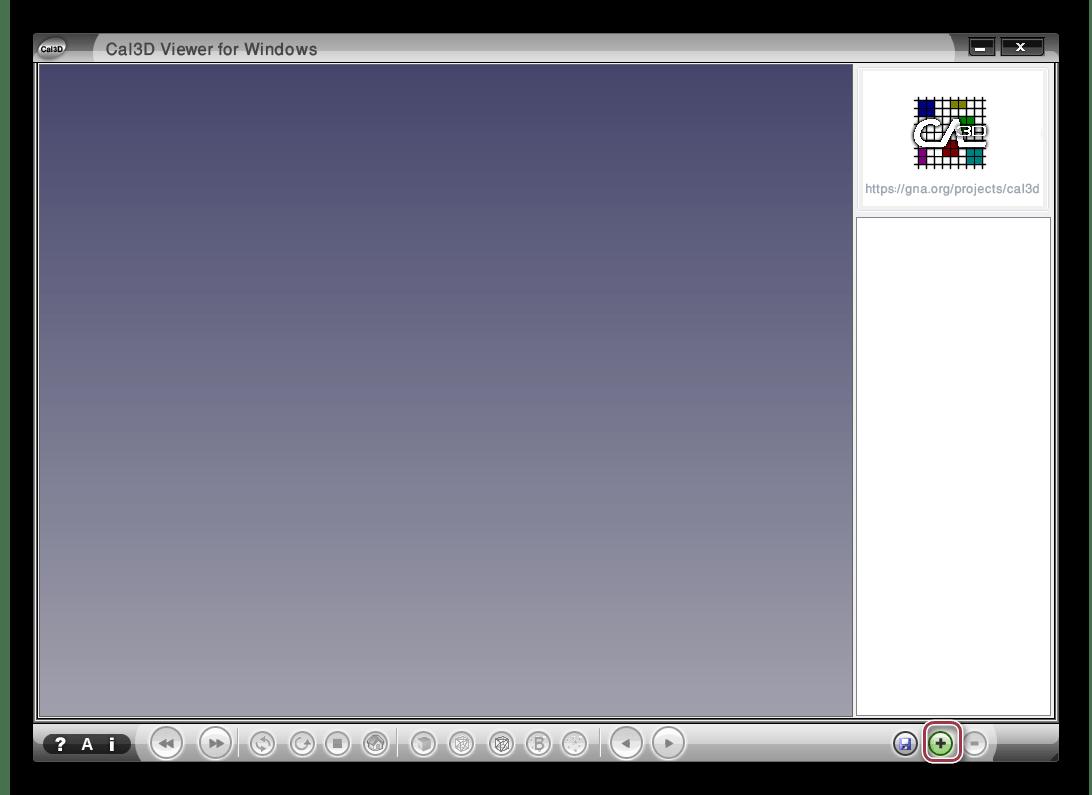 добавление файла Cal3D Viewer for windows