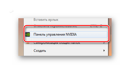 панель управления Nvidia Nvidia
