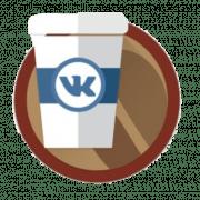 скачать ВК кофе на андроид бесплатно
