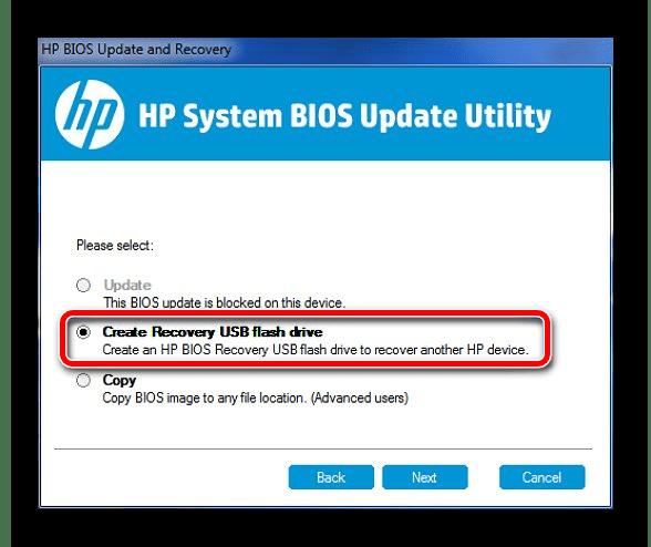 Create HP BIOS Recovery USB - Lakug
