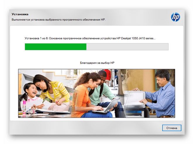 установка драйвера для HP Deskjet 1050A