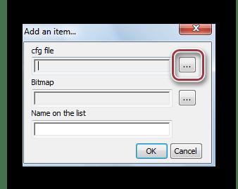 выбор формата Cal3D Viewer for windows