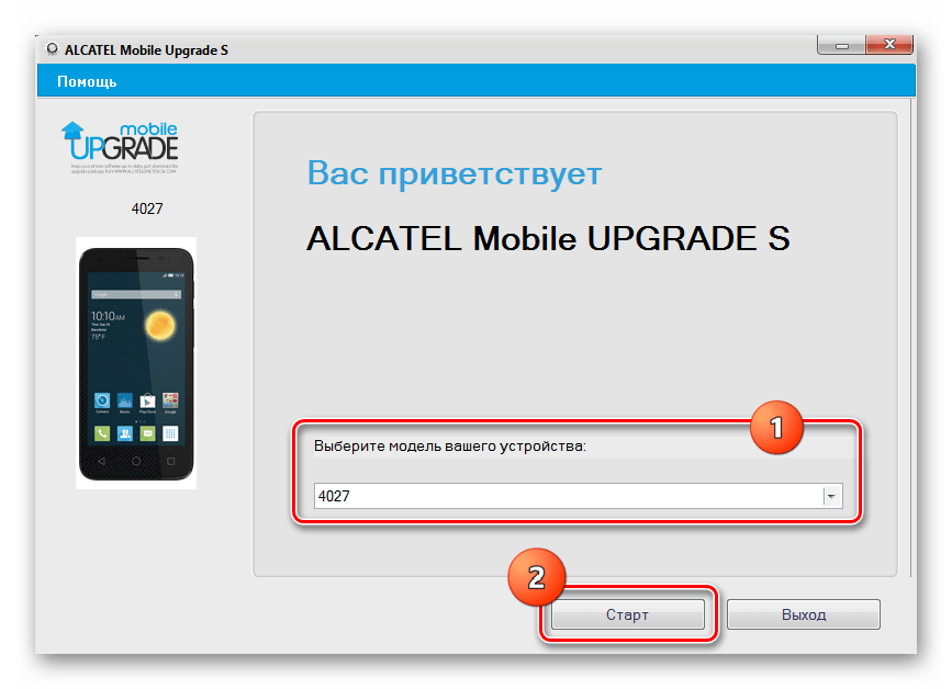 Alcatel One Touch Pixi 3 (4.5) 4027D Mobile Upgrade S выбор модели девайса