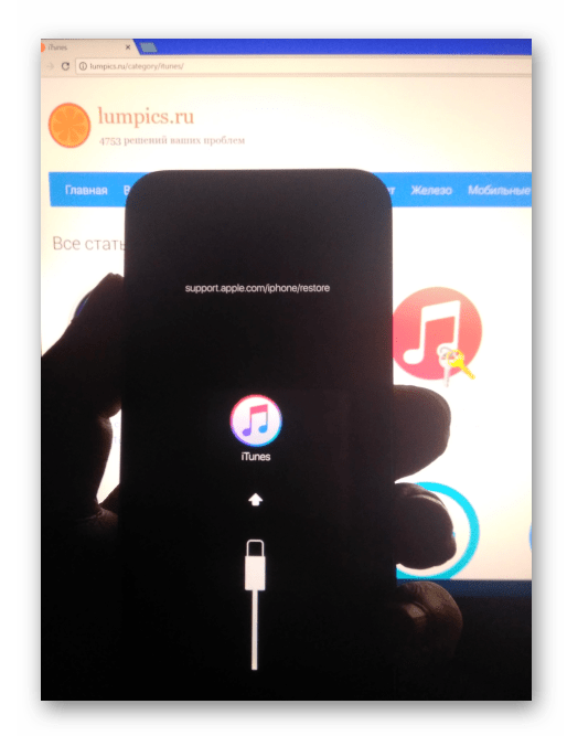 Apple-iPhone-5S-podklyuchen-v-Recovery-Mode