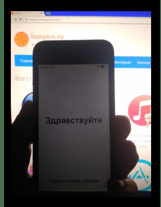 Apple-iPhone-5S-zapusk-posle-proshivki