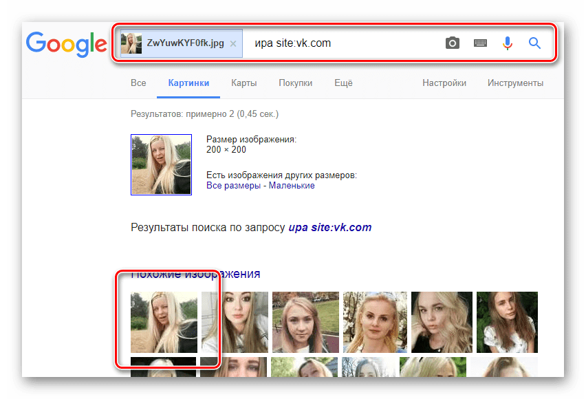 Добавление специального кода для поиска по картинке на главной странице поисковой системы Google