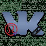 Как поставить ссылку на человека ВКонтакте