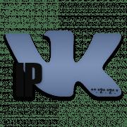 Как узнать IP человека ВКонтакте