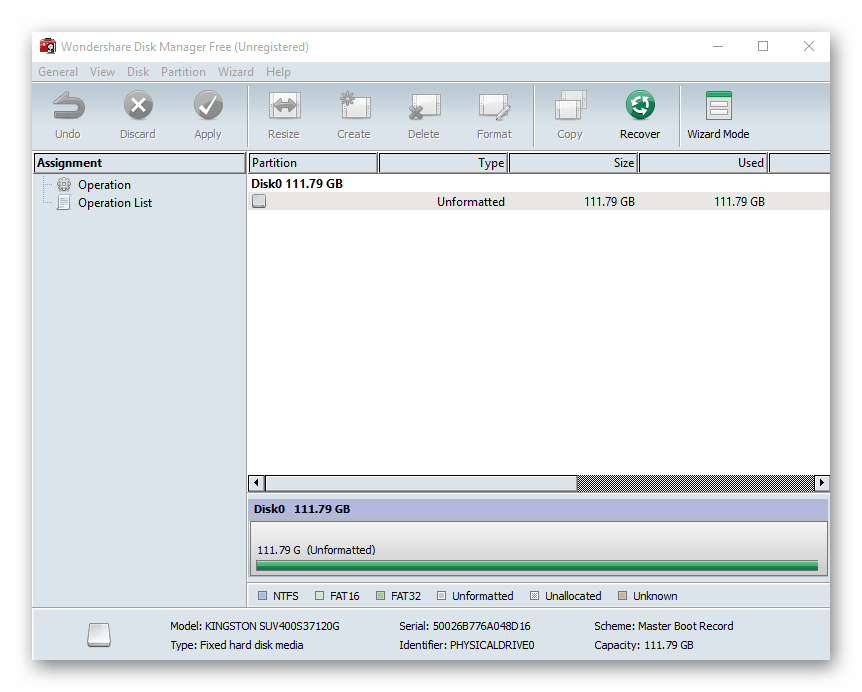 Меню программного решения WonderShare Disk Manager