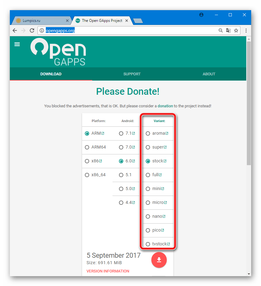 Open Gapps загрузка пакета выбор состава пакета