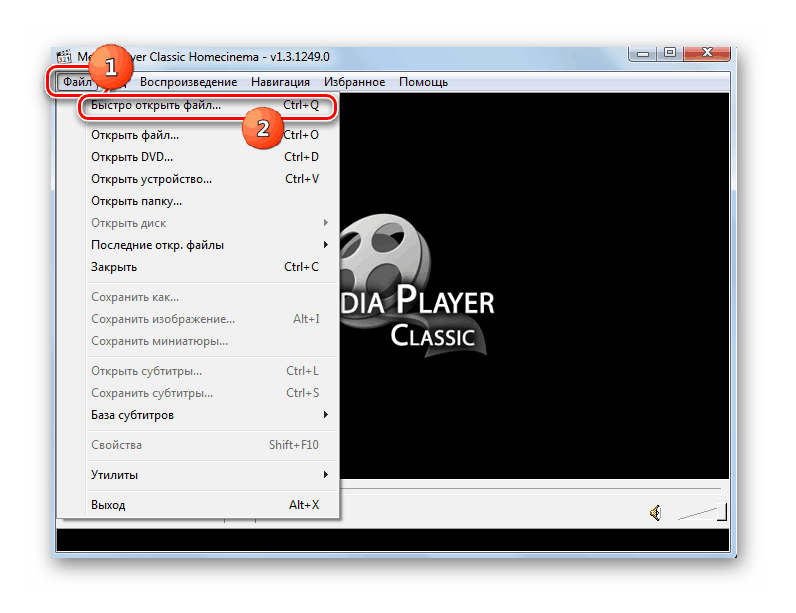 Perehod-v-okno-otkryitiya-fayla-cherez-verhnee-gorizontalnoe-menyu-v-programme-Media-Player-Classic