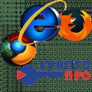 Плагин КриптоПро для браузеров