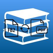 Преобразование фб2 в пдф логотип
