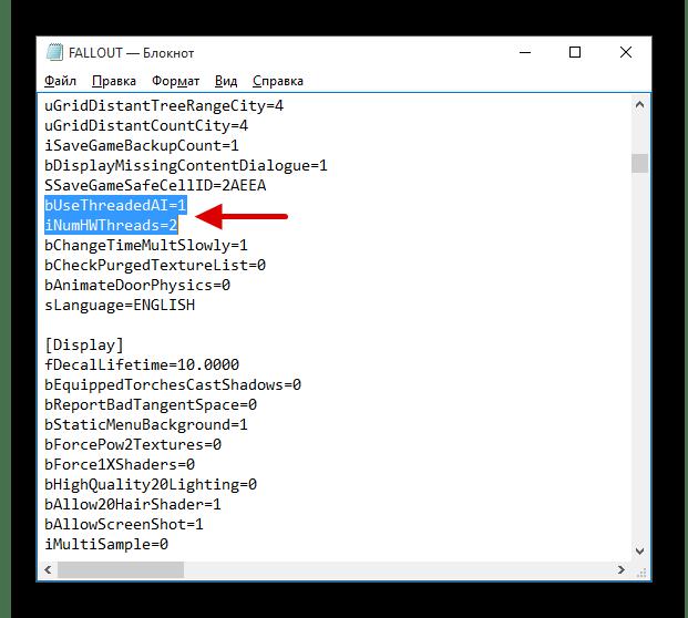 Редактирование файла конфигурации игры FALLOUT 3 в Блокноте Виндовс 10