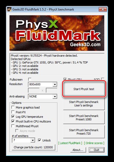 Стрессовое тестирование компьютера при просчете физики в программе PhysX FluidMark