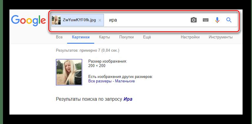 Текстовое дополнение к поиску по картинке на главной странице поисковой системы Google