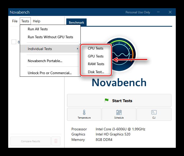 Запуск индивидуальных тестов для отдельных элементов системы в программе NovaBench