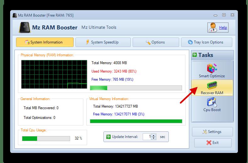 Запуск очистки ОЗУ в специальной программе Mz RAM Booster в Windows 10