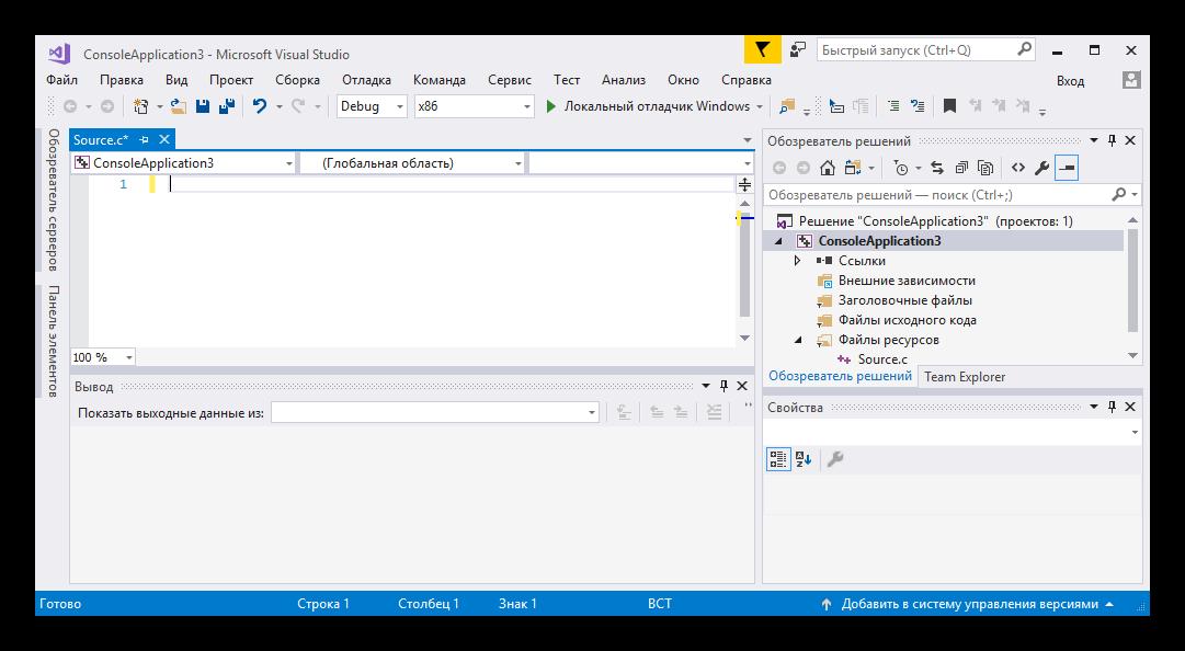 открытый элемент в Microsoft Visual Studio