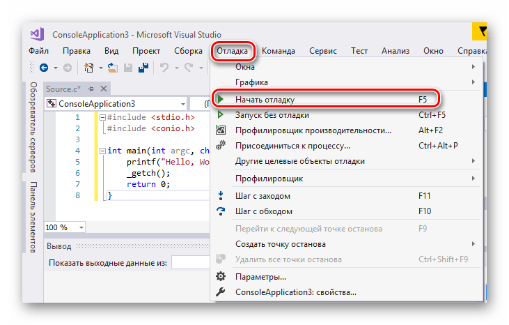 запуск отладки проекта в Visual Studio Community