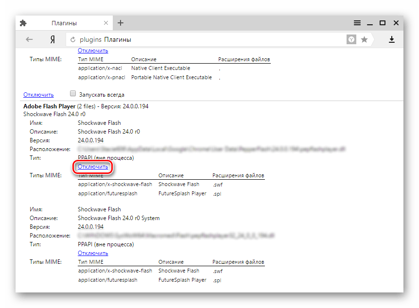 Тор браузер не работает флеш плеер tor browser mac free hydra2web