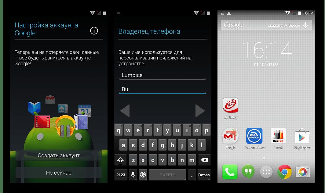 Explay Fresh Андроид 4.4 запуск, первоначальная настройка после прошивки
