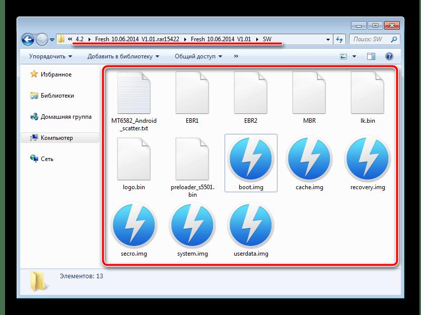 Explay Fresh файлы прошивки Андроид 4.2