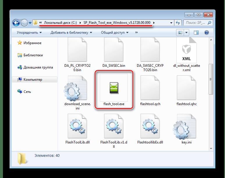 Explay Fresh программа SP FlashTool для прошивки смартфонов