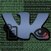 Как посмотреть историю ВКонтакте