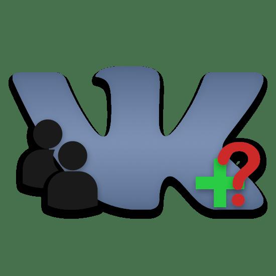 Как посмотреть, кого добавил друг ВКонтакте