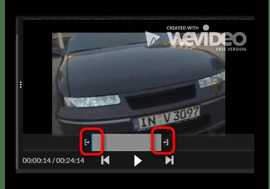 Обрезаем клип Онлайн-сервис WeVideo