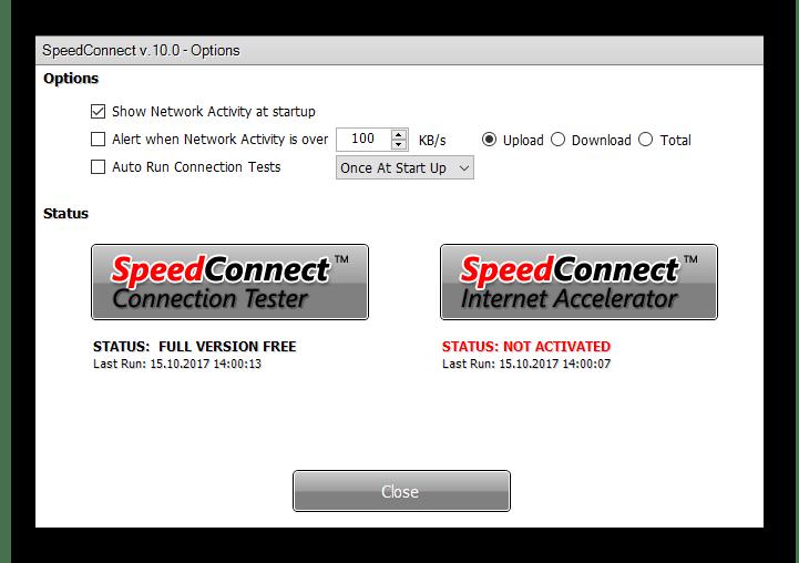 Опции в Speed Connect Internet Accelerator