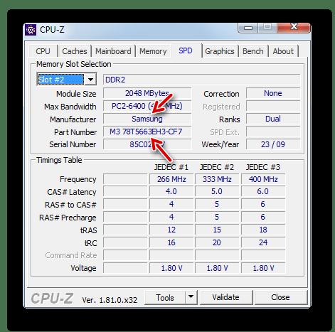 Отображение наименования производителя и модел выбранного модуля во вкладке SPD в программе CPU-Z