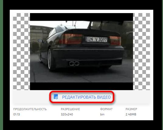 Переходим к редактированию видео Онлайн-сервис Сlipchamp