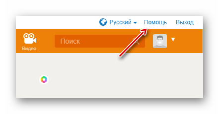 Помощь в Одноклассниках