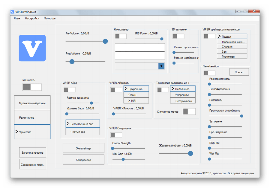 Программа ViPER4Windows