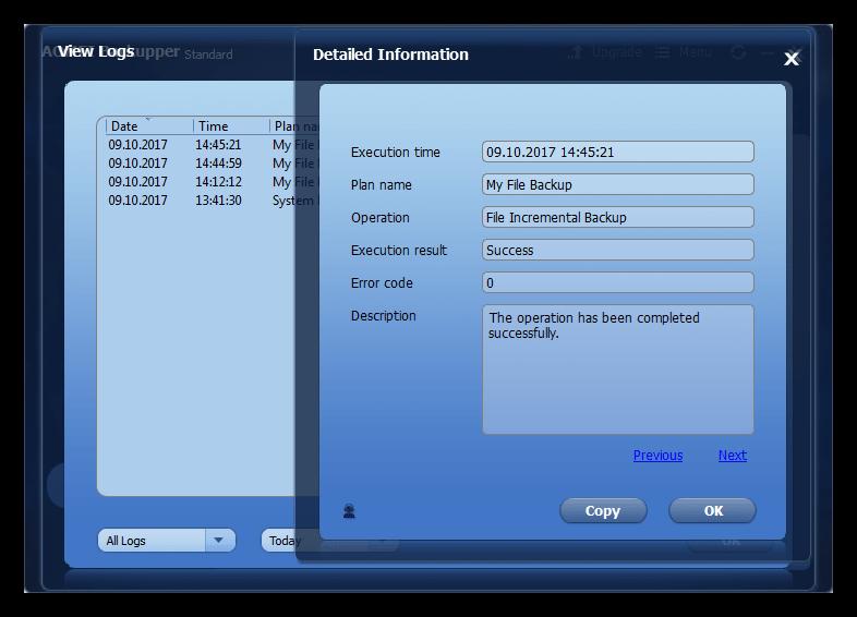 Просмотр журнала операций в программе Aomei Backupper Standard